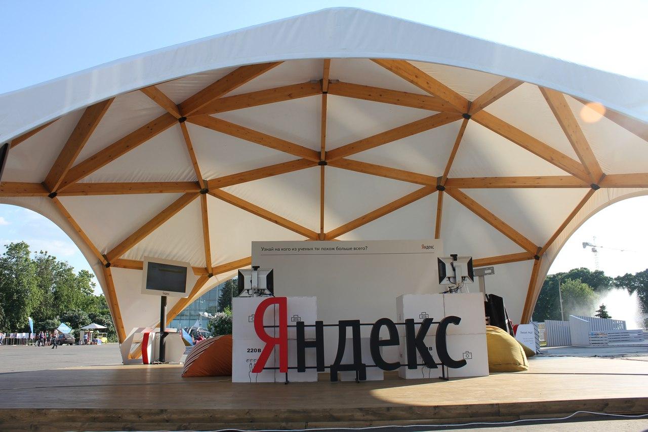 Выставочный стенд Яндекс в деревянным геокуполе